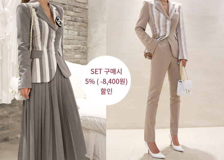 bruno pants set (gray)