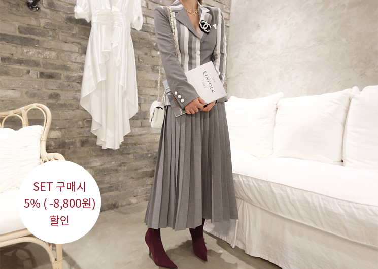 bruno skirt set (gray)